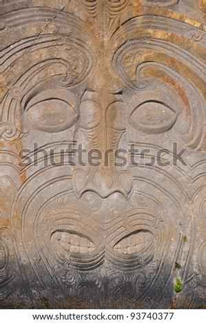 Maori Rock carvings on Lake Taupo - stock photo