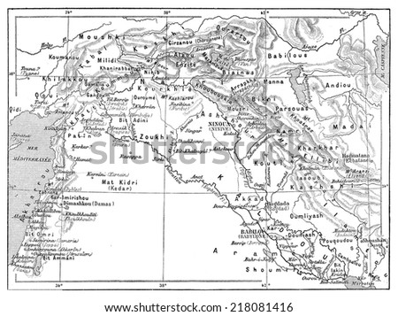 Map of Ancient East, vintage engraved illustration. Dictionary of words and things - Larive and Fleury - 1895. - stock photo