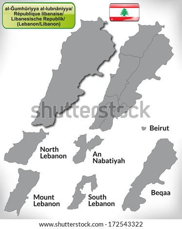 Map of Lebanon with borders in gray