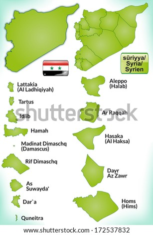 Map of Syria with borders in green - stock photo