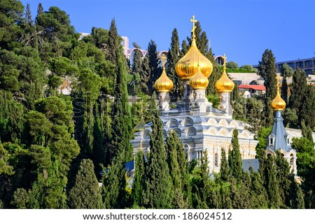 Maria Magdalena Church, Mount of Olives, Jerusalem - stock photo