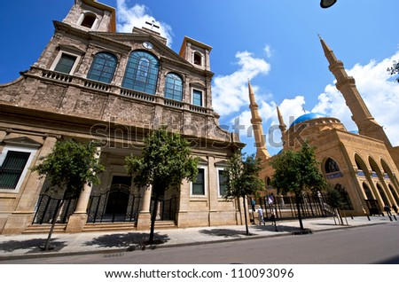 Maronite Cathedral of Saint George, Beirut, Lebanon - stock photo