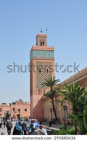 marrakech city morocco Moulay El yazid Mosque landmark architecture 05.06.2015 - stock photo