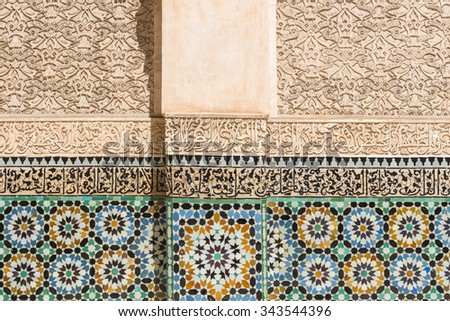 MARRAKESH, MOROCCO - MAY 05:Wall with tiles of the Ben Youssef Medersa on May 05, 2015 in Marrakesh, Morocco. - stock photo