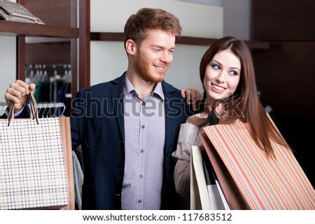 Married couple is in the shop - stock photo