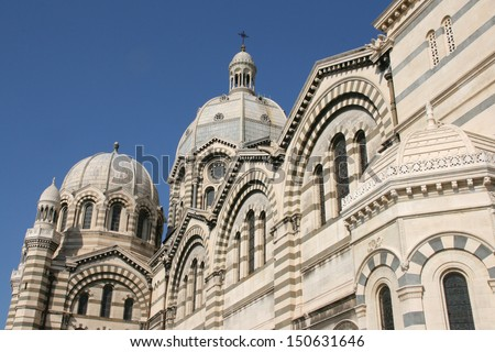 Marseille Cathedral  - stock photo