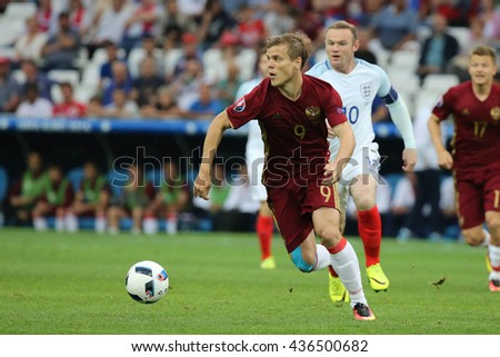 MARSEILLE- FRANCE, JUNE 2016 :Kane in action  during football match  of Euro 2016  in France between England vs Russia at the Stade Velodrome   on June 11, 2016 in Marseille.