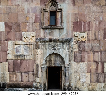 Martakert, Armenia - July 19 2015 - Gandzasar monastery entrance
