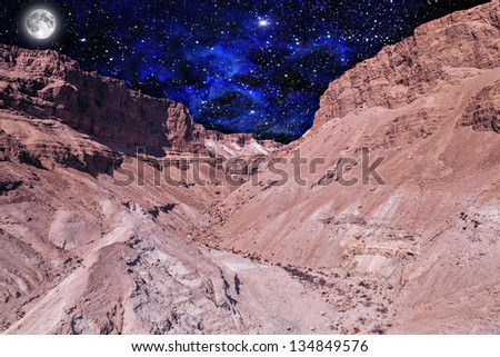 Martian landscape. Elements of this image furnished by NASA - stock photo
