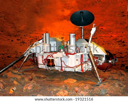 Martian probe, Kennedy space Center, Florida, USA - stock photo