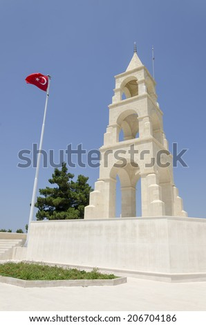 Martyrs' Memorial For 57th Infantry Regiment (Ottoman Empire),Canakkale, Turkey
