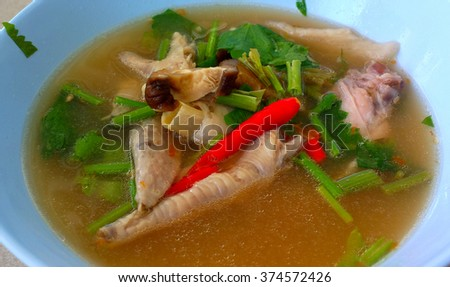 Marvelous dishes of Thailand - stock photo