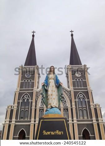 Mary Statue - stock photo