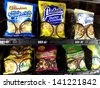 MARYLAND,USA - MAY 15: Vending Machine at a Hospital in Maryland, USA on May 15, 2013. Processed junk foods sold on Hospitals, and Schools are a threat to the public health. - stock photo