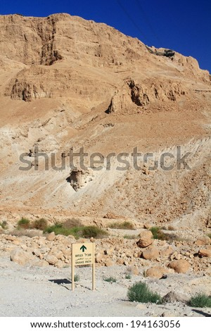 masada ancient Jewish city Negev desert archeology
