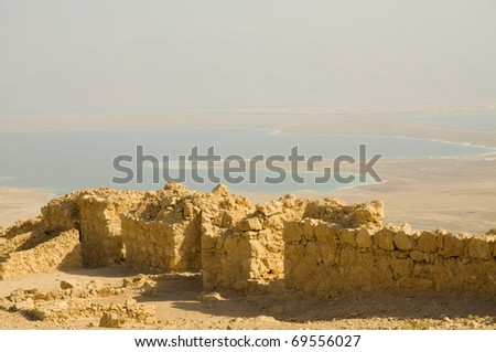 Masada remnant a view towards Judean Mountains - stock photo