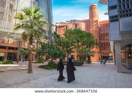 Masdar City, Abu Dhabi - December, 20th 2015 - The streets of Masdar City, the city projected to be first city totally sustainable in the world. Abu Dhabi, UAE. - stock photo