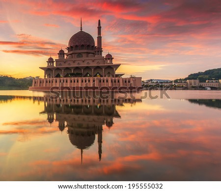 Masjid Putra Reflection During Sunrise, Putrajaya - stock photo