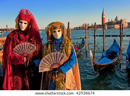 Masks in Venice, Italy - stock photo