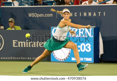 Mason, Ohio - August 15, 2016: Ana Ivonavic in match against Donna Vekic at the Western and Southern Open in Mason, Ohio, on August 15, 2016.