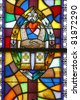Matrimony, Seven Sacraments, Stained glass - stock photo