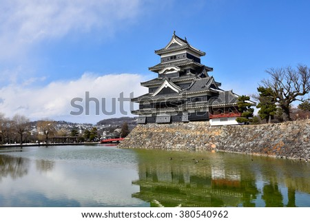 Matsumoto Castle, Japan - stock photo
