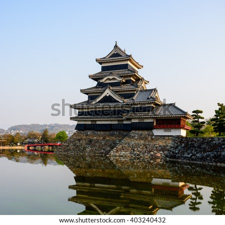 Matsumoto Castle or Crow Castle, The castle is one of the tradit
