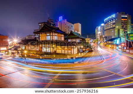 Matsuyama, Japan downtown skyline at Dogo Onsen bath house. - stock photo