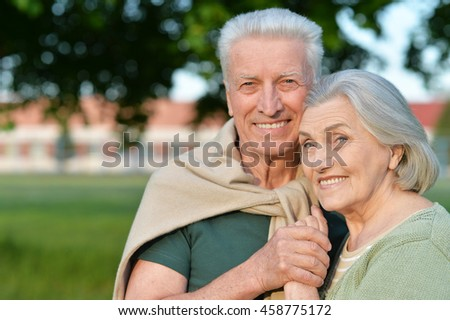 Mature couple in spring park