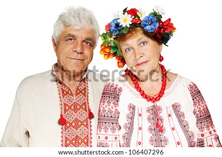Bride In Ukraine Results 62