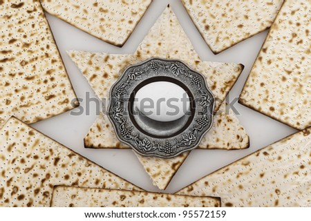 Matza bread for passover celebration - stock photo