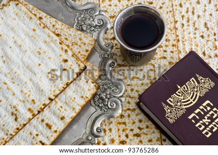Matza bread for passover celebration and torah book