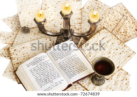 Matza bread for passover celebration with torah - stock photo