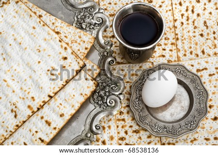 Matza  for passover celebration - stock photo