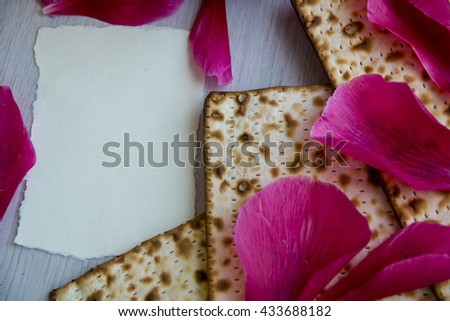 matzah bread traditionally eaten by Jews during the week-long Passover holiday - stock photo