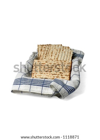 Matzoh in basket - stock photo