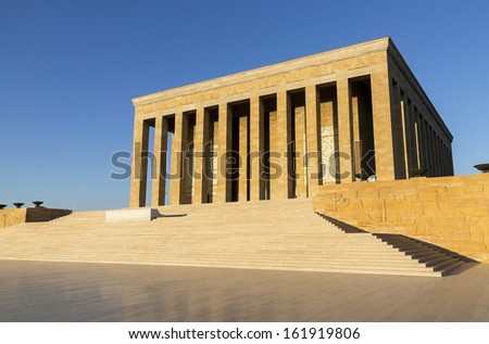 Mausoleum of Mustafa Kemal Ataturk, Ankara Turkey - stock photo