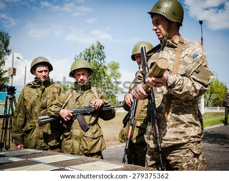 May 18, 2015. Chernihiv region, Ukraine. The 169th Training Centre of Armed Forces of Ukraine. The Training Centre's main task is to training formation of the Ukrainian Ground Forces.