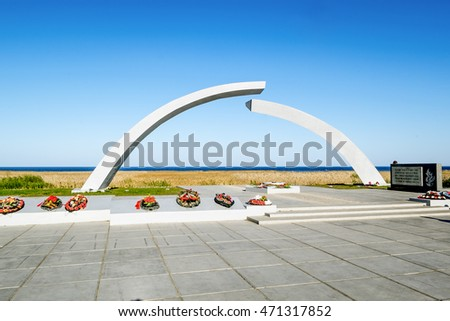 "May 15, 2016. Saint-Petersburg. View of the memorial to the siege of Leningrad ""the Broken ring"" on the Road of life on Ladoga lake. Russia"