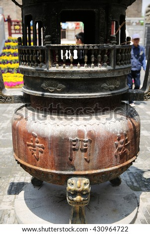 MAY 28, 2016 : XIAN SHAANXI - CHINA : The historic Famen Temple in Shaanxi province is a Buddhist place of pilgrimage due to a relic considered to be a finger bone of the Sakyamuni Buddha. - stock photo