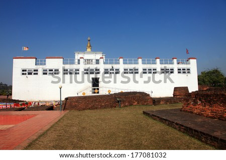 Maya Devi temple, the birth place of Gautama Buddha, in Lumbini, Nepal. A UNESCO world heritage site. - stock photo