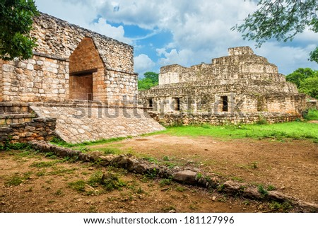 Mayan archeological site of Ek Balam (black jaguar) in Yucatan, Mexico. Arch and Oval palace at entrance to the city - stock photo