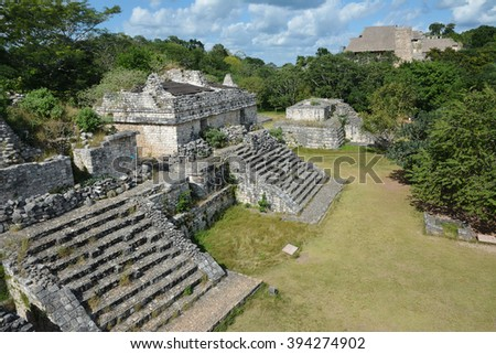 Mayan archeological site of Ek Balam (black jaguar) surrounded by jungle. 