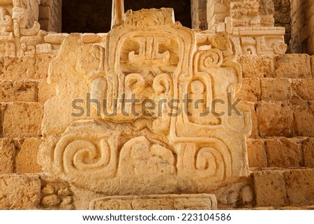 Mayan glyphs at the Acropolis. Mayan archaeological site of Ek Balam (black jaguar) in Yucatan, Mexico - stock photo
