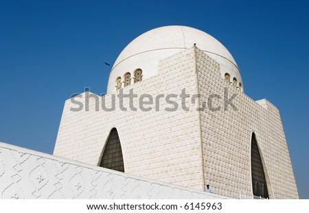 Mazar-e-Quaid- mausoleum of the founder of Pakistan, Muhammad Ali Jinnah. Iconic symbol of Karachi throughout the world - stock photo