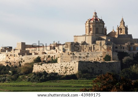 Mdina, a fortified silent city in Malta, Malta's former capital city - stock photo