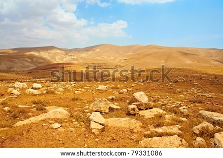 Meandering Road In Sand Hills of Samaria, Israel - stock photo
