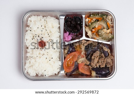 Meat fried lunch of Japanese lunch box eggplant and tomato