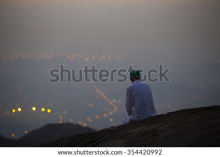 Mecca - stock photo