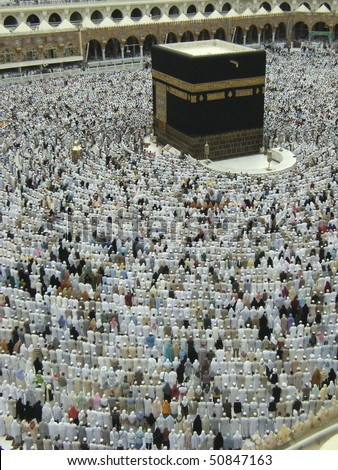 MECCA - JAN 5 : View from third floor of Haram Mosque where  Muslim pilgrims get ready for prayer JAN 5, 2008 in Mecca. Millions of muslims around the world come for hajj during this time. - stock photo